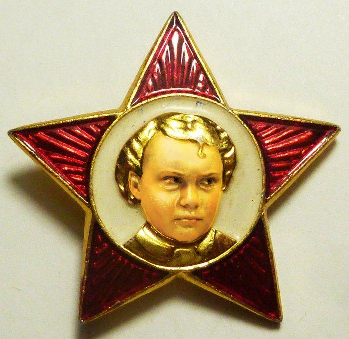 А вот такого Ленина?..
