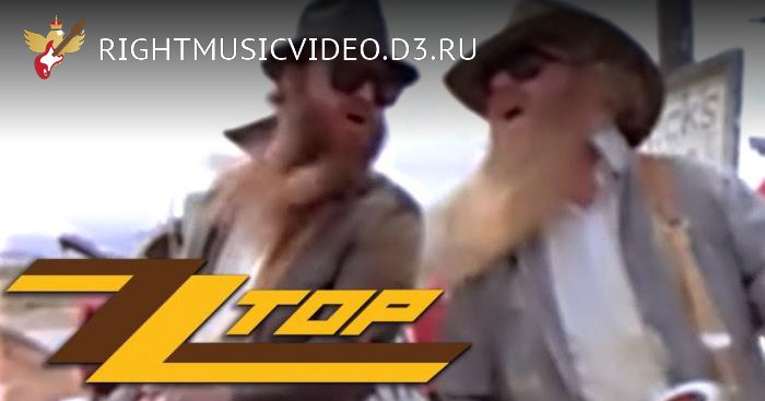 ZZ Top— Gimme All Your Lovin' (1983)
