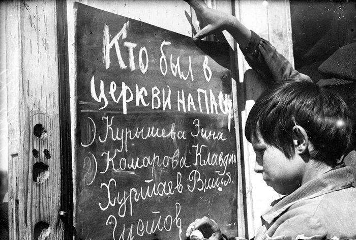 Пионеры–информаторы сообщают о сверстниках, посетивших церковь на Пасху, 1930–е, СССР