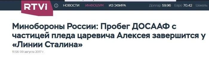 В ТОП-10 сайтов, популярных в Украине, не осталось ни одного российского - Цензор.НЕТ 6109