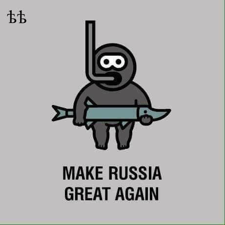 Горбачев - Путину и Трампу: Нужно не паниковать, не пугать друг друга, а встречаться и договариваться, пока не поздно - Цензор.НЕТ 54