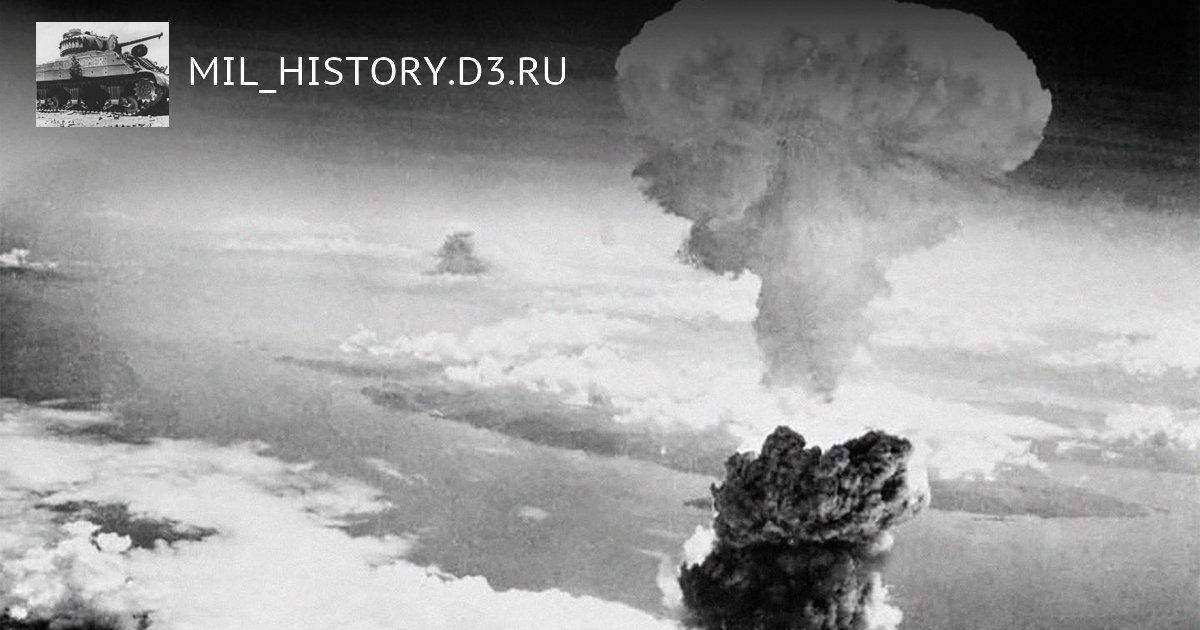 Тоцкие учения: Как СССР учился воевать в Третьей мировой