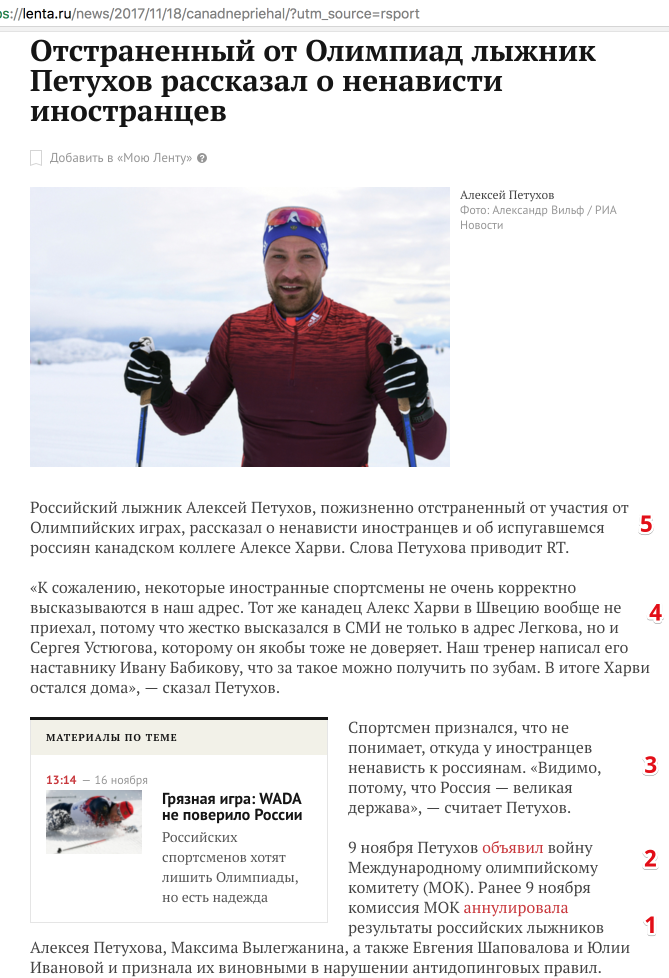Оккупанты сообщают о задержании гражданина Украины при въезде в Крым - Цензор.НЕТ 4302