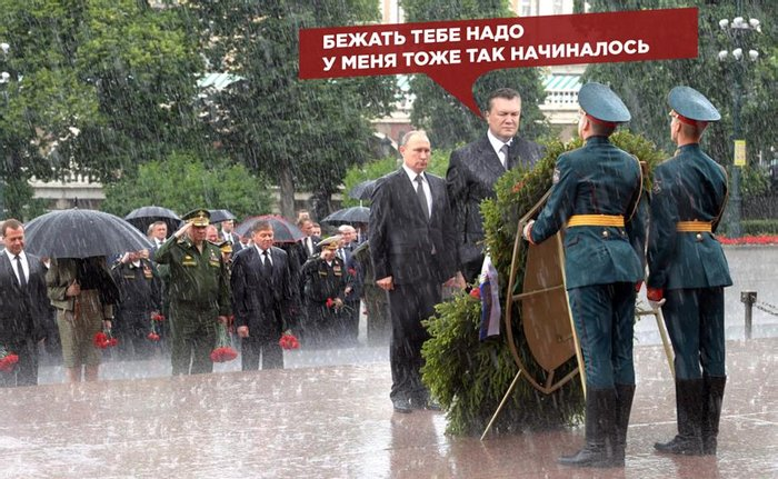 """Никаких правовых основания для обыска не было. Все, что происходило в помещении """"Страна.ua"""", напоминало фарс и расправу, - адвокат Гужвы Лукаш - Цензор.НЕТ 6703"""
