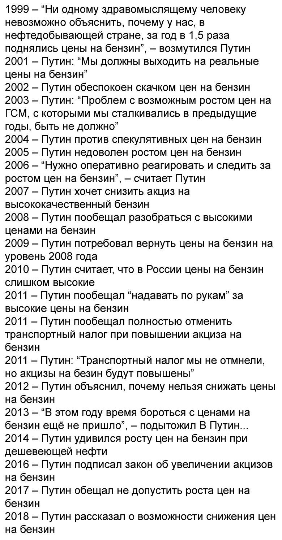 Лавров про відповідь РФ на нові санкції США: На всі випади реагуватимемо відповідно до принципу взаємності - Цензор.НЕТ 3959