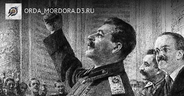 За здоровье русского народа!