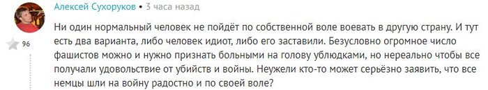 Украина имеет полное право на защиту от агрессии России, - лидер канадской оппозиции - Цензор.НЕТ 1366