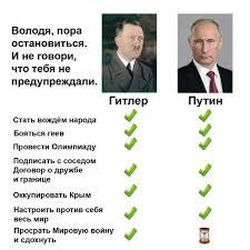"""Глава МИД Германии о заявлении Путина по миротворцам на Донбассе: """"Внешняя политика России подверглась изменениям, и мы не должны упустить этот шанс"""" - Цензор.НЕТ 751"""