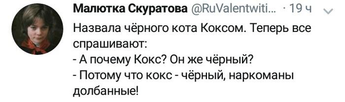 Российские футболисты Мамаев и Кокорин избили водителя и чиновника. Оба задержаны - Цензор.НЕТ 6186