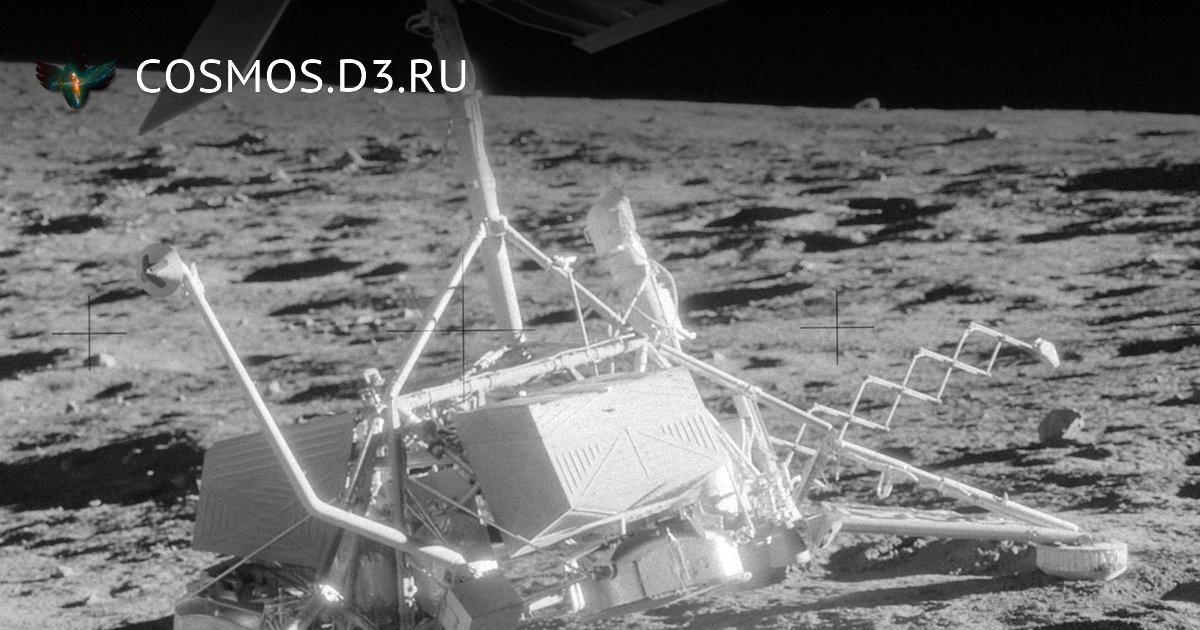 Surveyor 3 и Apollo 12