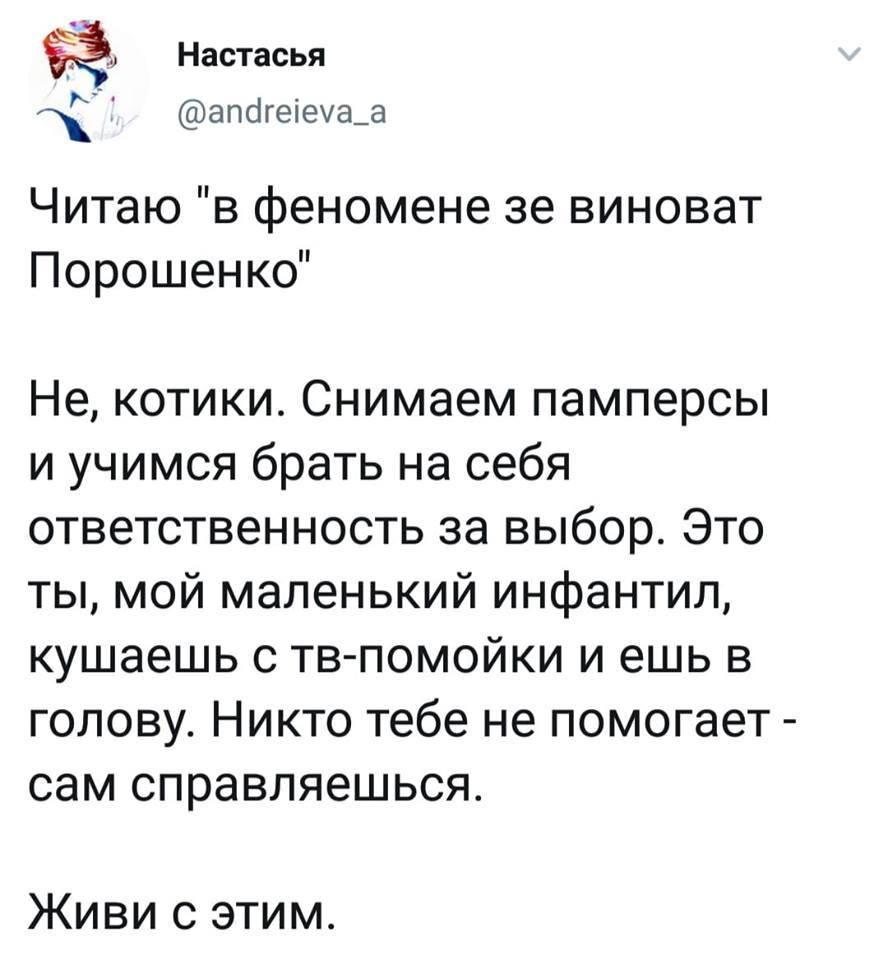 21 квітня жарти закінчаться і настане сувора реальність: апетити Путіна нікуди не подінуться, - Порошенко - Цензор.НЕТ 6963