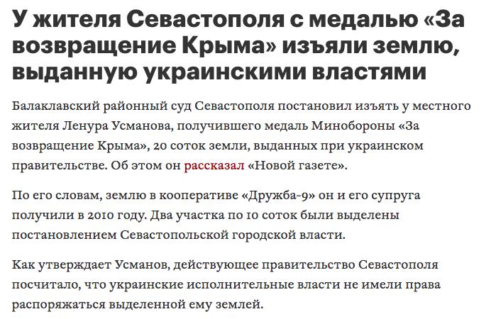 """В РФ хотят ввести процедуру """"публичного отречения от гражданства Украины"""", - """"КоммерсантЪ"""" - Цензор.НЕТ 6340"""
