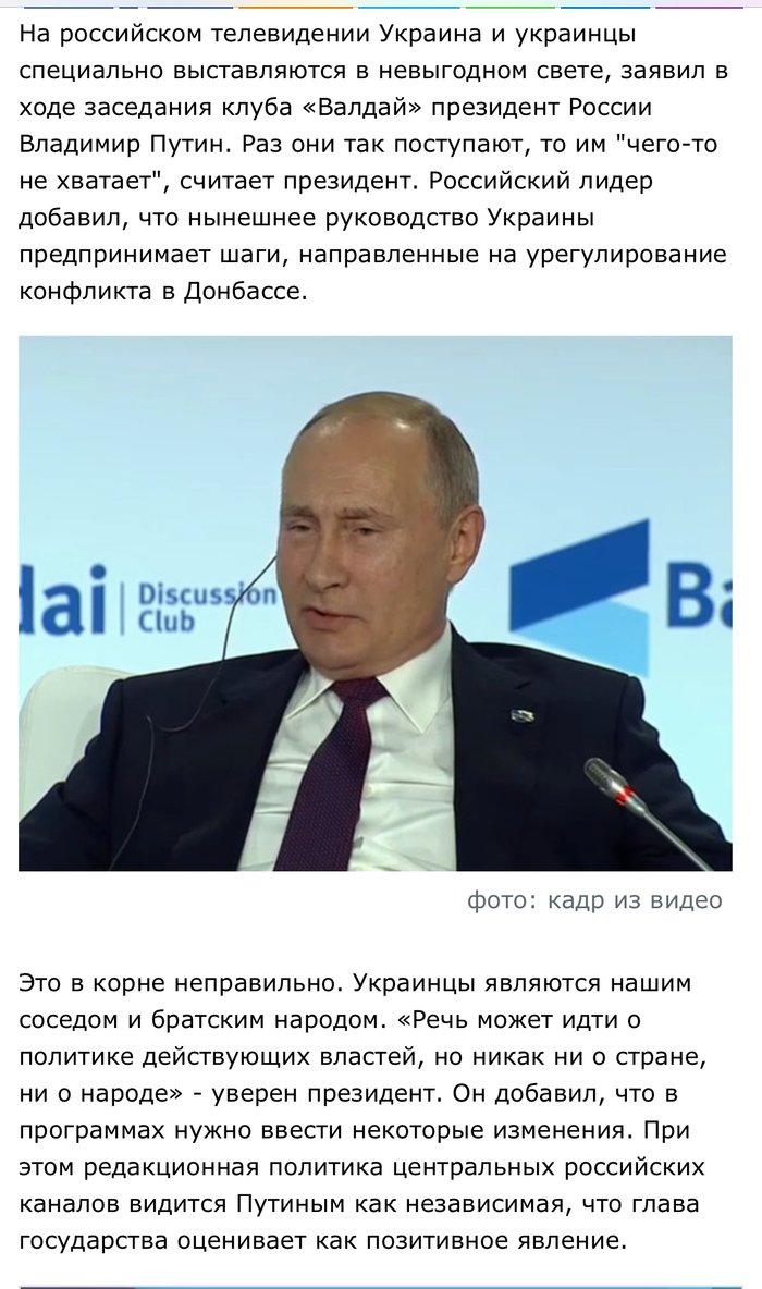 Новий адмінтерустрій поширюватиметься на всю територію України, включно з Кримом і Донбасом, - Корнієнко - Цензор.НЕТ 7465
