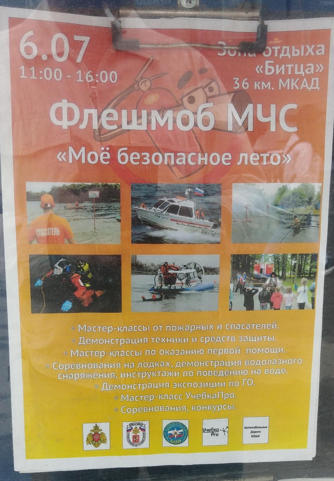 Вибухи на військових складах у РФ: кількість постраждалих зросла до 12 - Цензор.НЕТ 9060