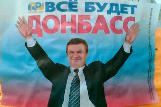 Заступник голови МЗС Зеркаль відмовилася бути заступником керівника Адміністрації Президента Зеленського, - джерела - Цензор.НЕТ 8859