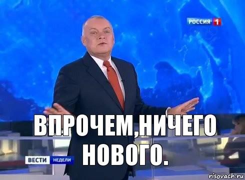 """""""Нове вкидання"""", - у МЗС РФ типово відреагували на публікацію даних про справжнє ім'я Боширова - Цензор.НЕТ 7078"""