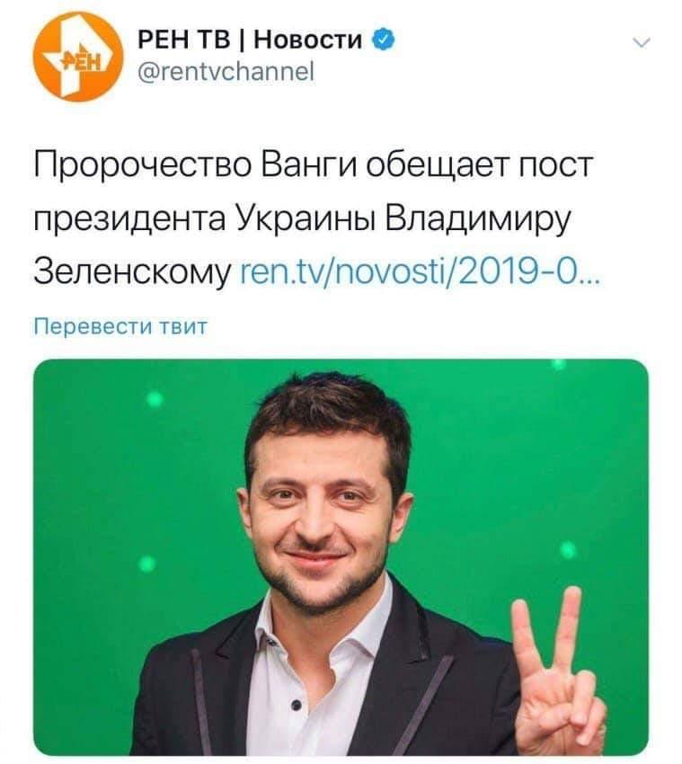 """Юзик із """"95 кварталу"""" очолив штаб Зеленського в Кривому Розі - Цензор.НЕТ 441"""