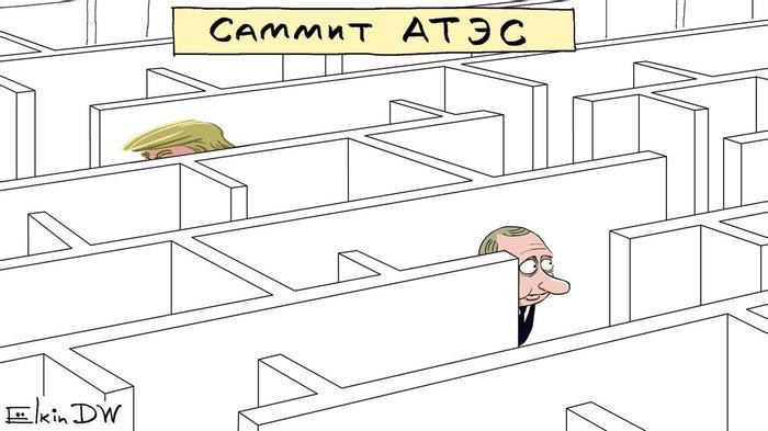 Трамп не планирует встречаться с Путиным на саммите во Вьетнаме, - пресс-секретарь Сандерс - Цензор.НЕТ 71