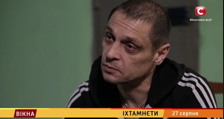 Кремль розігруватиме карту заручників на українських виборах, підігруючи своїм фаворитам, - Ірина Геращенко - Цензор.НЕТ 2676