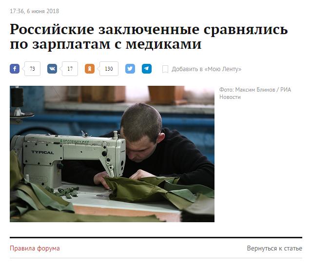 Если общество сомневается по поводу вступления НАТО, то надо отложить такое решение, - Аваков - Цензор.НЕТ 4021