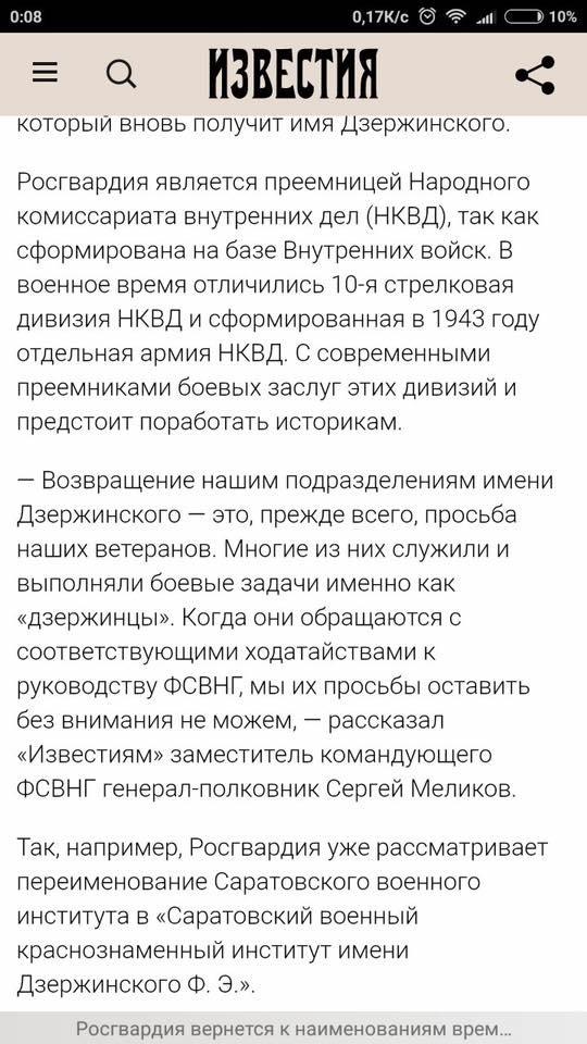 Лучшим противодействием информационной агрессии РФ является правда, - Турчинов поздравил журналистов с профессиональным праздником - Цензор.НЕТ 2342