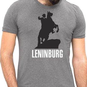 ленинбург