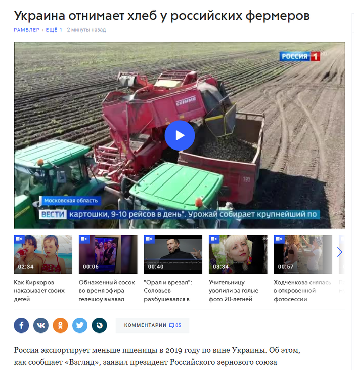 Новий адмінтерустрій поширюватиметься на всю територію України, включно з Кримом і Донбасом, - Корнієнко - Цензор.НЕТ 6176