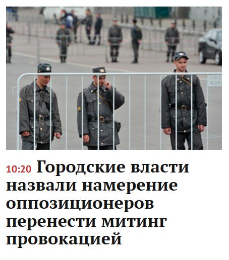 В Москве в подъезде собственного дома задержан Навальный, - жена - Цензор.НЕТ 3885