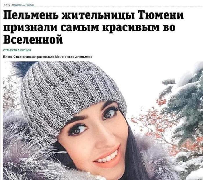 https://cdn.jpg.wtf/futurico/d0/5a/1547200711-d05aae6e37493bad37bdc79bcc05ab15.jpeg