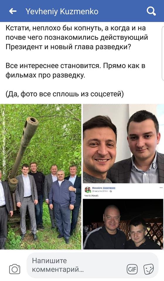"""Бухарєв про наявність у нього медалі ФСБ: """"Отримав 10 років тому за участь у міжнародній операції спецслужб"""" - Цензор.НЕТ 9902"""