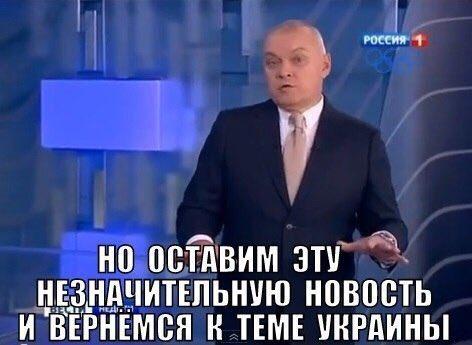 Російський військовий супутник попередження про ракетний напад зійшов з орбіти і згорів - Цензор.НЕТ 4178