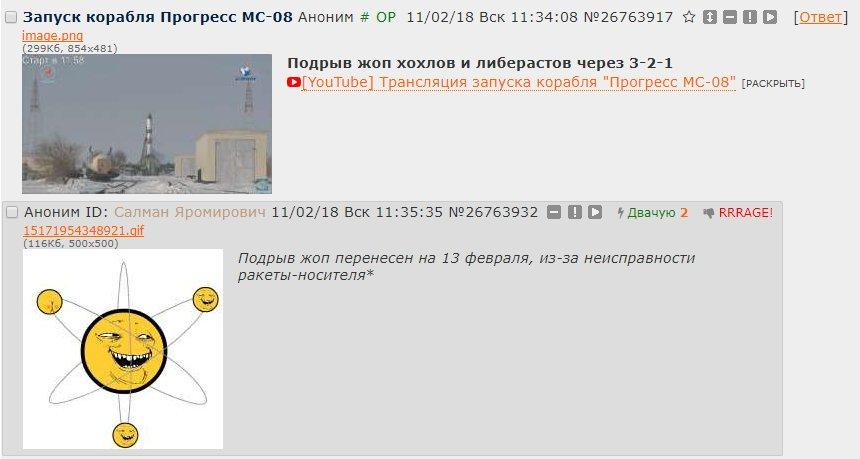 Падіння Ан-148: МНС РФ завершило рятувальну операцію, ніхто не вижив - Цензор.НЕТ 8124