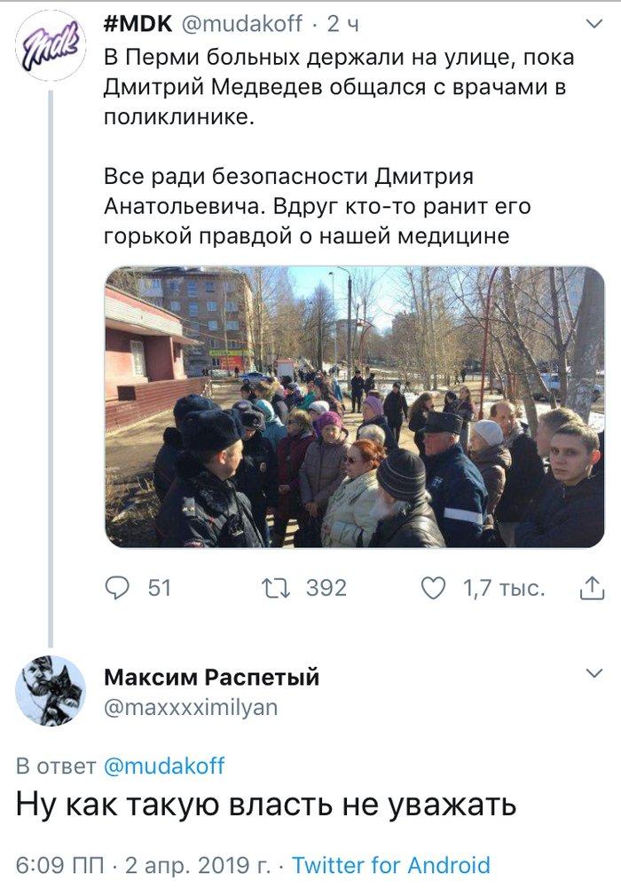 Изъяли флаг Украины и книгу Немцова: в России ФСБ провела обыск у 17-летнего подростка - Цензор.НЕТ 6416
