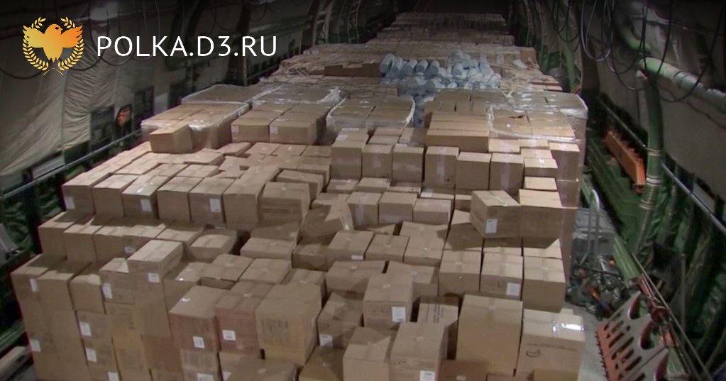 Госдепартамент: США закупили медицинское оборудование в России