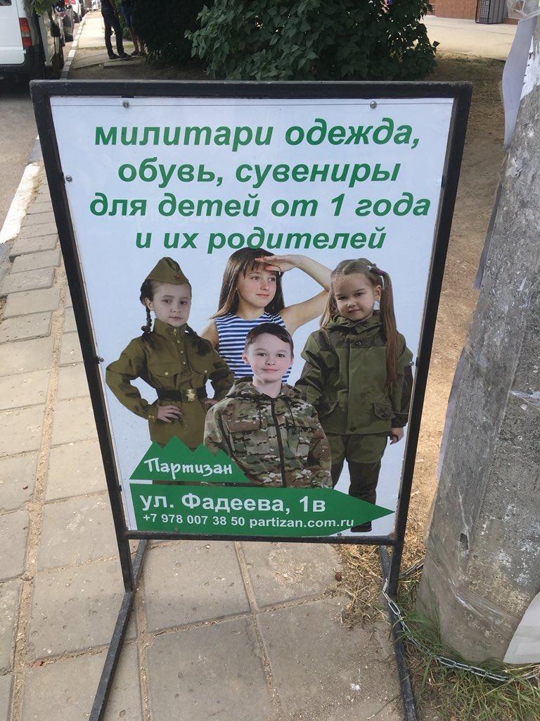 """""""Вы старые, зачем вам деньги"""": как родители уничтоженного бойца ЧВК Вагнера судились с его вдовой - Цензор.НЕТ 1324"""