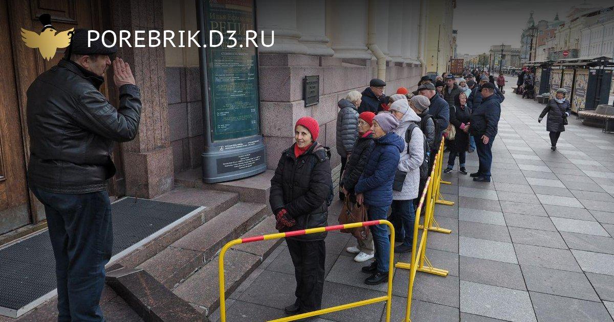В Русском музее — Репин