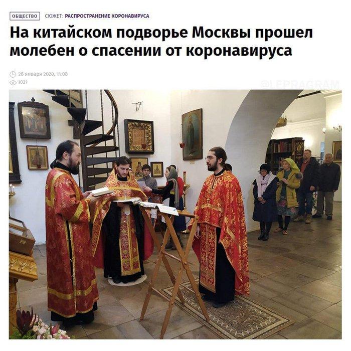 Більшість регіонів України готові до боротьби з коронавірусом, - МОЗ - Цензор.НЕТ 3203