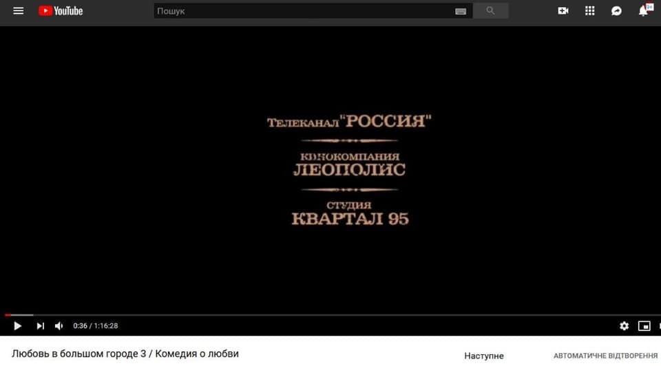 Зеленський дуже швидко налаштує людей проти себе, якщо піде на поступки РФ, - Волкер - Цензор.НЕТ 746
