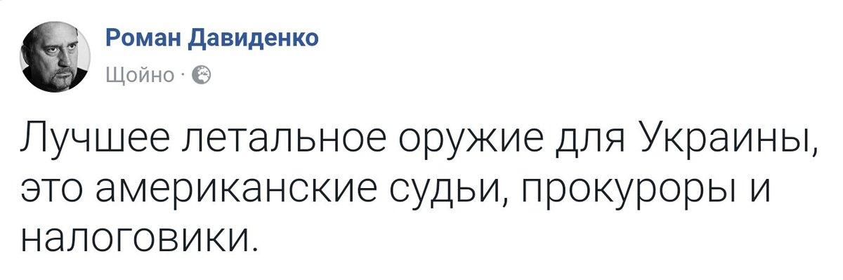 Расследование дела Охендовского еще не возобновлено, - Холодницкий - Цензор.НЕТ 7217