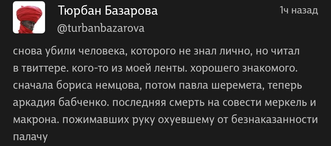 """10 памятных цитат Аркадия Бабченко: """"Издержки профессии - если потребуется, умереть с этими людьми"""" - Цензор.НЕТ 3665"""