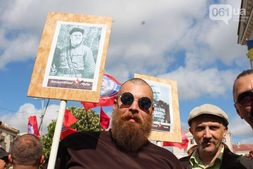 Парубий призвал Норвегию признать Голодомор геноцидом украинского народа - Цензор.НЕТ 7702