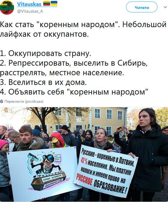Оккупанты сообщают о задержании гражданина Украины при въезде в Крым - Цензор.НЕТ 5224