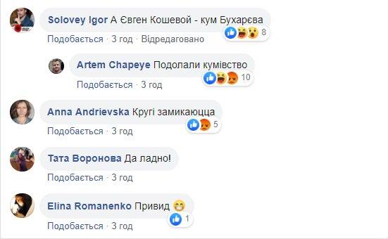 """Бухарєв про наявність у нього медалі ФСБ: """"Отримав 10 років тому за участь у міжнародній операції спецслужб"""" - Цензор.НЕТ 4549"""