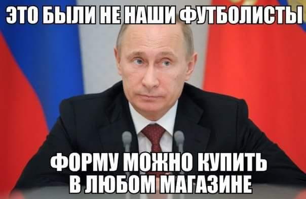 Росія готує масштабну кібератаку проти України, - глава кіберполіції Демедюк - Цензор.НЕТ 8000