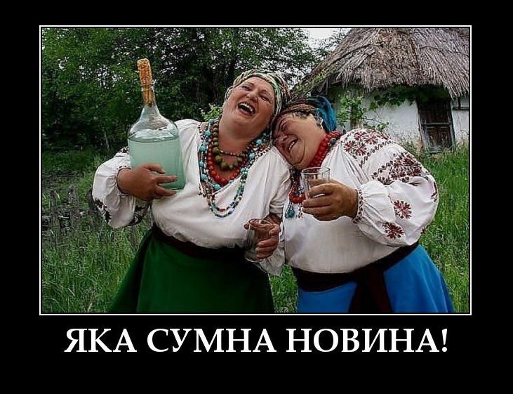 Россия разместит еще одну зенитную систему ПВО в оккупированном Крыму - Цензор.НЕТ 9836