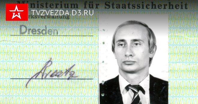 В Британии снимут сериал про Владимира Путина