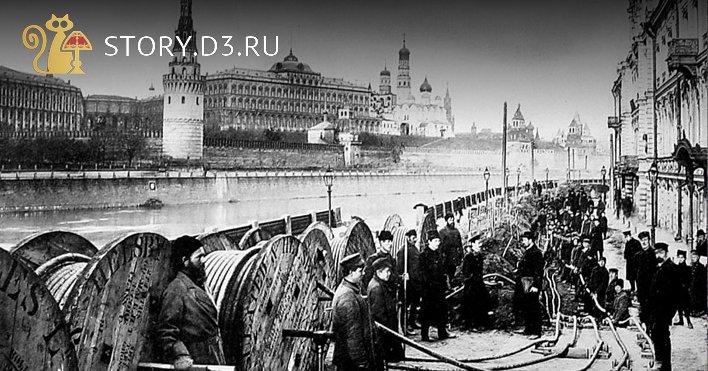 Как Siemens работал в России полтора столетия назад