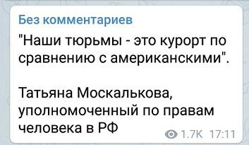 Російські військові обстріляли підлітків в окупованій Горлівці з автоматів, кількох людей поранено, - ГУР - Цензор.НЕТ 5216