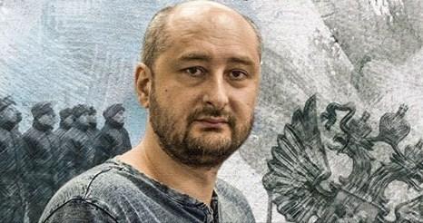 Памяти Аркадия Бабченко - Цензор.НЕТ 8943