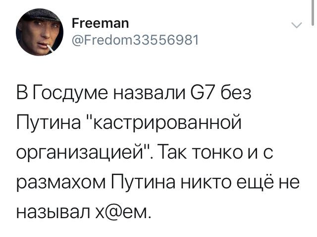 1556566419-f1b0c0f53474732c0a659b6484681